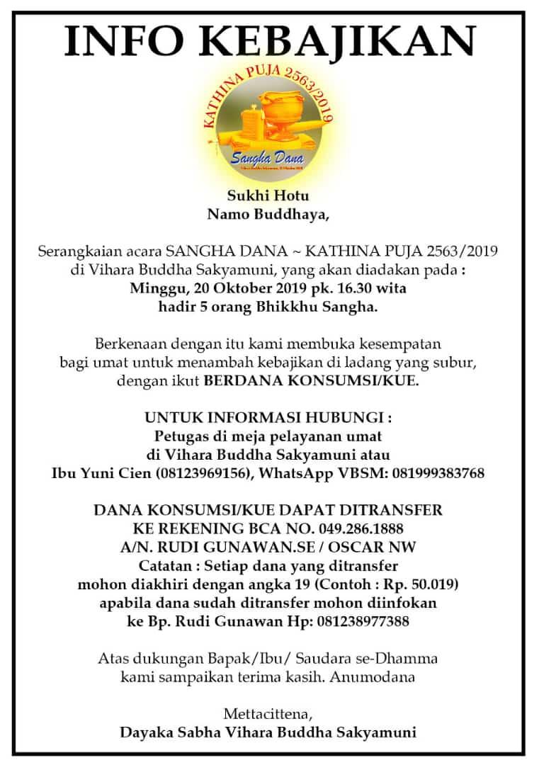 244608e3-afca-4e32-9891-3458519a79d7